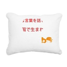 MS is BS in Japanese Rectangular Canvas Pillow