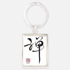 Zen Portrait Keychain