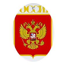 Russian Federation COA Oval Ornament