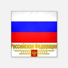 """Russian Federation Square Sticker 3"""" x 3"""""""