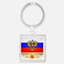 Russian Flag  COA Square Keychain
