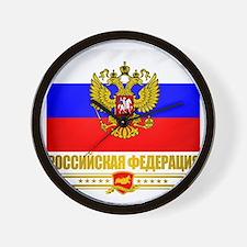 Russian Flag  COA Wall Clock