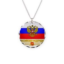 Russian Flag  COA Necklace