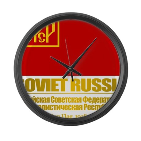 Soviet Russia Flag (1918-1937) Large Wall Clock