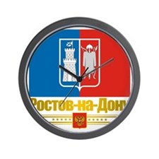 Rostov-on-Don Flag Wall Clock