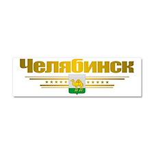 Chelyabinsk Car Magnet 10 x 3