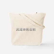Budo Kanji Fade Tote Bag With Taijurtsu Kanji