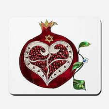 Judaica Pomegranate Heart Mousepad