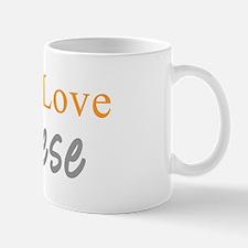 mustlovegeese_black Mug