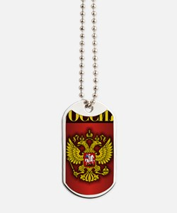 Russian Steel Droid Incredible 2 Dog Tags
