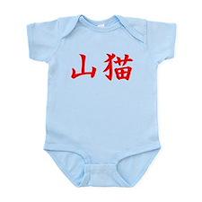 """""""Wildcat"""" in kanji. Infant Bodysuit"""