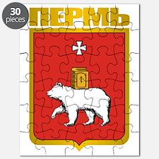 Perm COA Puzzle