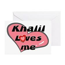 khalil loves me  Greeting Cards (Pk of 10)