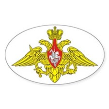 Russian Armed Forces Emblem Decal