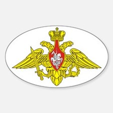Russian Armed Forces Emblem Sticker (Oval)