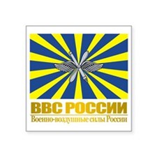 """Russian Air Force Flag Square Sticker 3"""" x 3"""""""