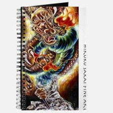 Power of Spirit Journal
