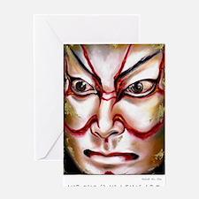 Kabuki No. One Greeting Card