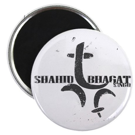 shahid bhagat singh Magnet
