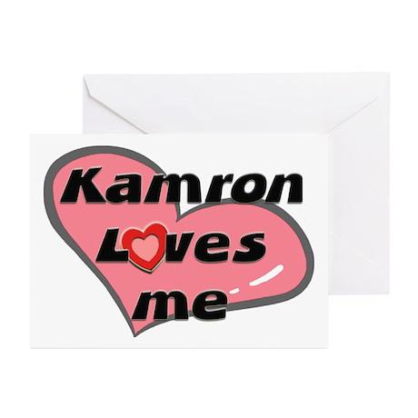kamron loves me Greeting Cards (Pk of 10)