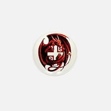 Red Dragon Serbia Mini Button