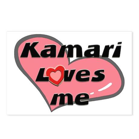 kamari loves me Postcards (Package of 8)