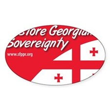 SF_Georgian_Banner42x28_052812 Decal