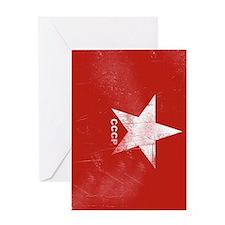 C.C.C.P. Landscape Greeting Card