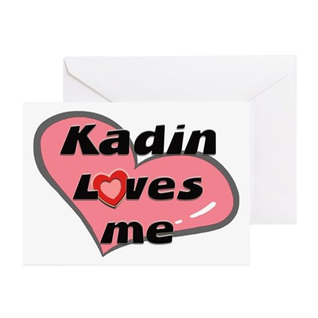 kadin loves me Greeting Cards (Pk of 10)