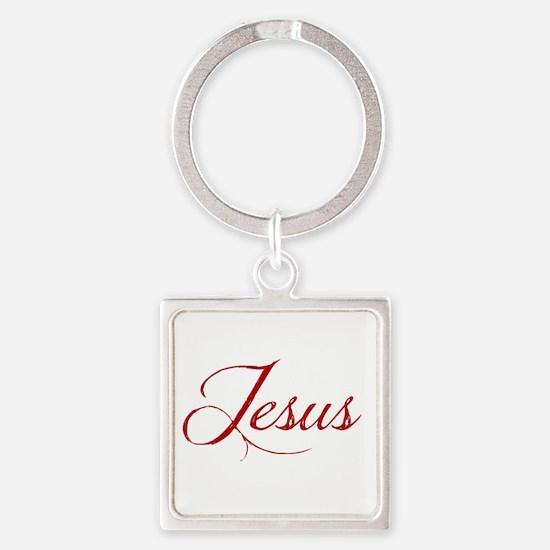 The Name of Jesus dark Square Keychain