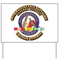 Army - 69th Maintenance Bn w SVC Ribbon Yard Sign