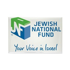 JNF logo your voice in Israel Magnets
