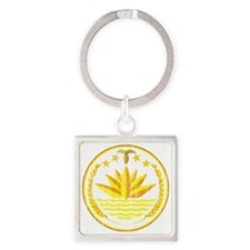 National Bangladesh Coat of Arms Square Keychain