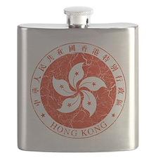 Hong Kong Coat of Arms cracle Flask