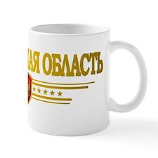 Arkhangelsk Oblast Mug