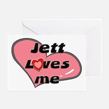 jett loves me  Greeting Cards (Pk of 10)