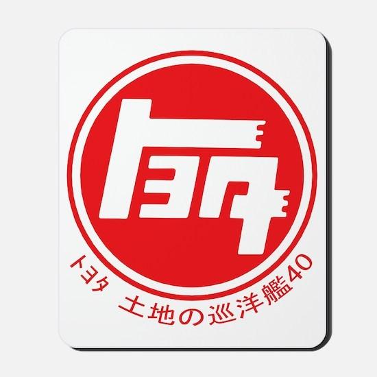 TEQ LandCruiser 40 logo red Mousepad