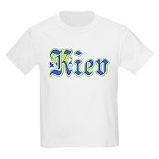 Kiev Kids T-Shirt