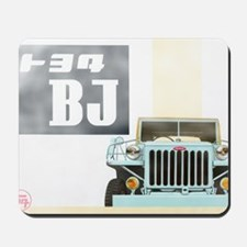 TEQ BJ faded Mousepad