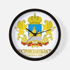 Kostroma Oblast COA Wall Clock
