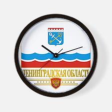 Leningrad Oblast Flag Wall Clock