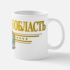 Samara Oblast Mug