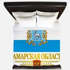 Samara Oblast Flag King Duvet