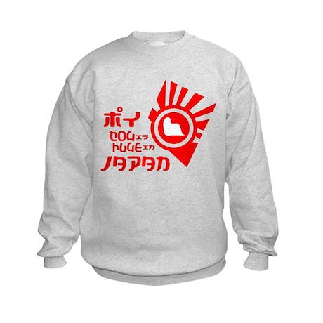 Komondor Kids Sweatshirt