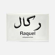 Raquel Arabic Calligraphy Rectangle Magnet