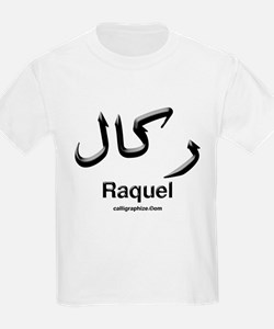 Raquel Arabic Calligraphy Kids T-Shirt