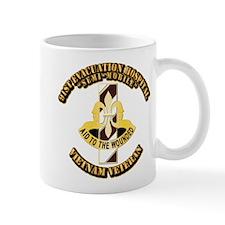 Army - 91st Evacuation Hospital Small Mug