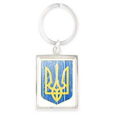 Lesser Ukraine Coat of Arms wood Portrait Keychain