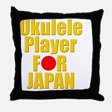 ukulele player for japan Throw Pillow