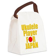 ukulele player for japan Canvas Lunch Bag
